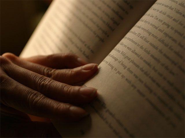 А вы знали, что существуют полезные техники чтения?