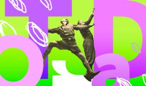 На фото изображены два молодых танцующих парня