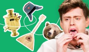 На фото изображен самовар, шапка, балалайка, медведь и парень держащий себя за язык