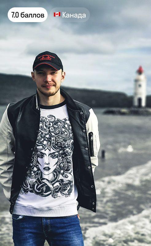 Сергей сдавал IELTS для переезда в Канаду